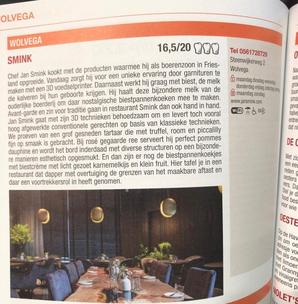 Restaurant Smink Wolvega Friesland GaultMillau 2020